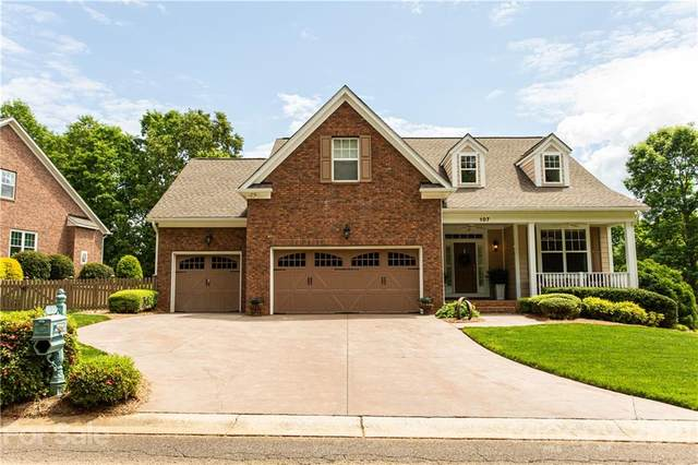 107 Winwood Circle #227, Granite Falls, NC 28630 (#3740435) :: The Allen Team