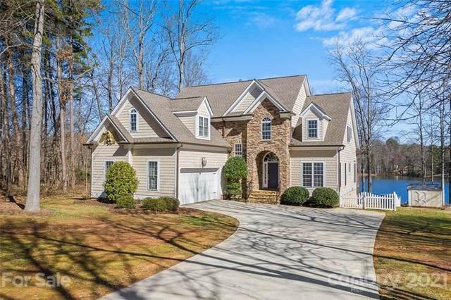 145 Wood Duck Loop, Mooresville, NC 28117 (#3742289) :: Homes Charlotte