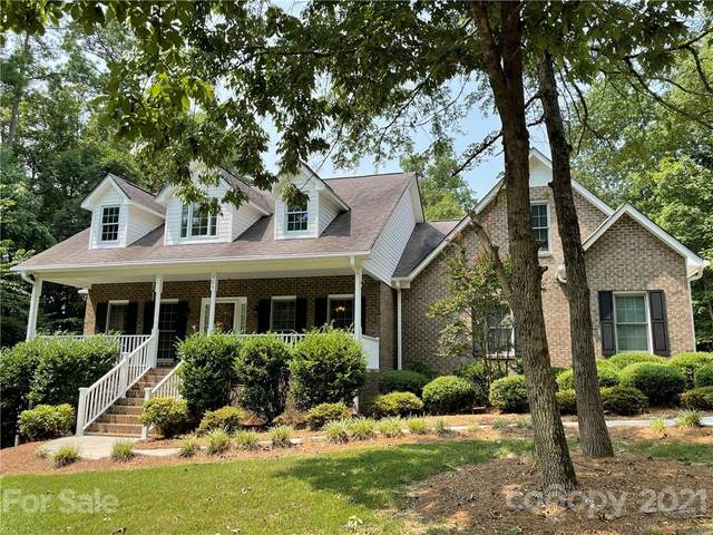 405 Imperial Way, Albemarle, NC 28001 (#3744452) :: The Snipes Team | Keller Williams Fort Mill