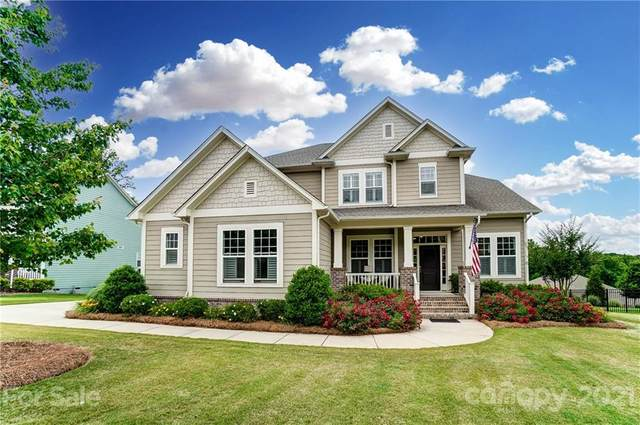 1259 Kings Bottom Drive, Fort Mill, SC 29715 (#3747133) :: BluAxis Realty