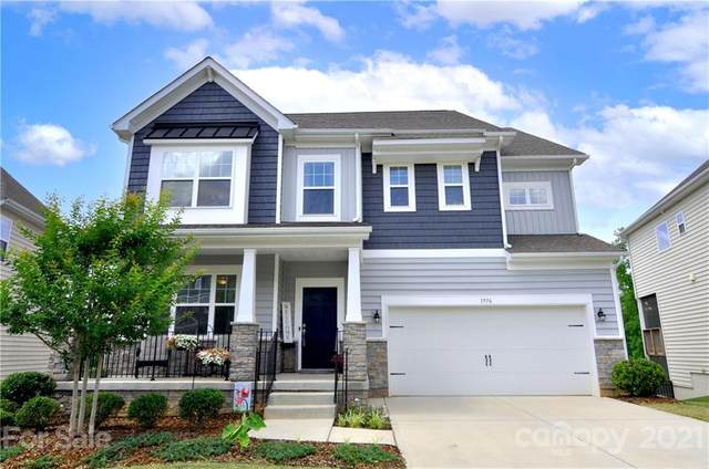 1976 Sapphire Meadow Drive, Fort Mill, SC 29715 (#3747553) :: The Ordan Reider Group at Allen Tate