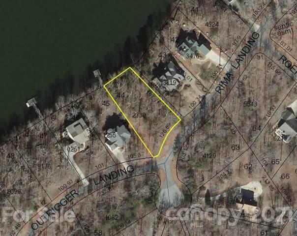 422 Rima Landing #44, Denton, NC 27239 (#3748573) :: LePage Johnson Realty Group, LLC