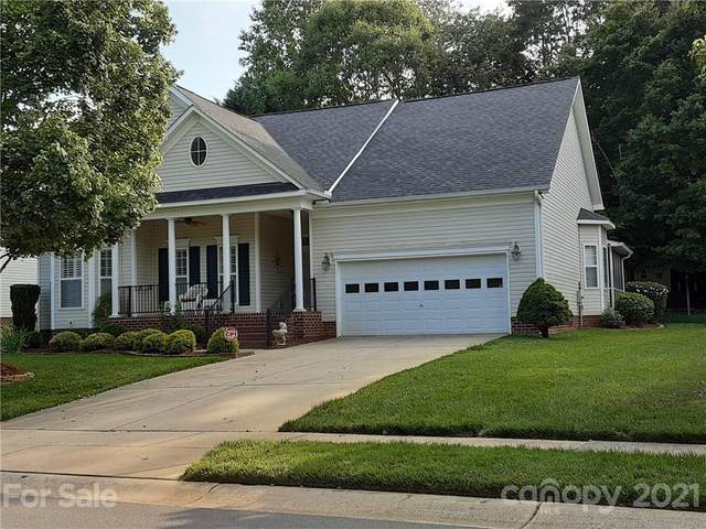 7157 Sedgebrook Drive W, Stanley, NC 28164 (#3748819) :: Cloninger Properties