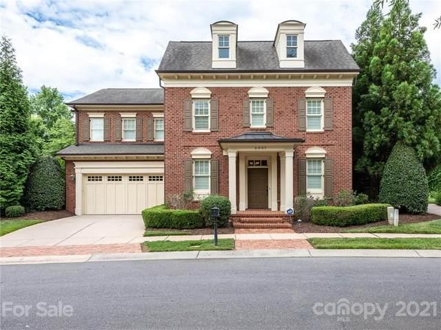 6907 Conservatory Lane, Charlotte, NC 28210 (#3749751) :: Rhonda Wood Realty Group