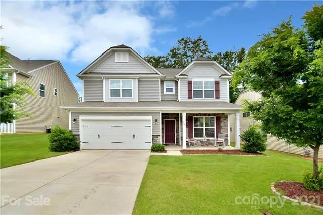 205 Kingston Drive, Mount Holly, NC 28120 (#3749891) :: Cloninger Properties