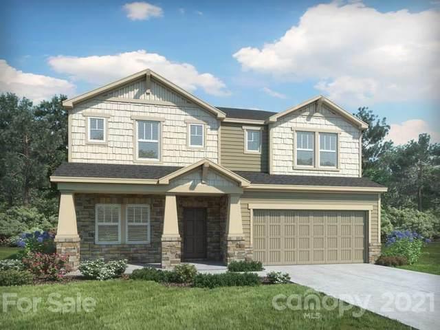 4064 Armstrong Farm Drive, Belmont, NC 28201 (#3749903) :: Austin Barnett Realty, LLC