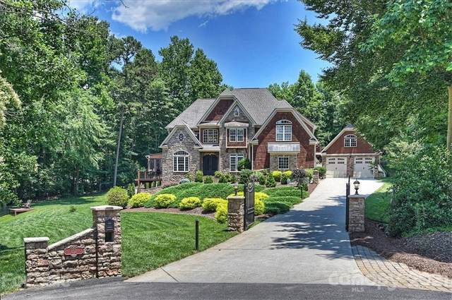 152 Point Of View Drive, Mooresville, NC 28117 (#3751290) :: Hansley Realty