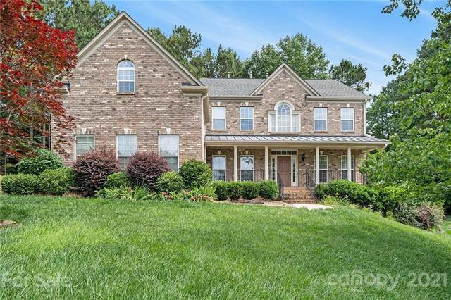 116 Rivendell Court, Mount Holly, NC 28120 (#3751366) :: Rowena Patton's All-Star Powerhouse