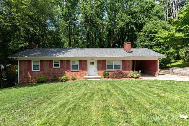 132 30th Avenue NW, Hickory, NC 28601 (#3752196) :: Premier Realty NC
