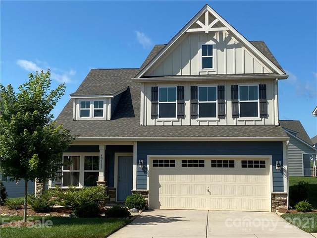 40161 Crooked Stick Drive, Lancaster, SC 29720 (#3754663) :: Rhonda Wood Realty Group