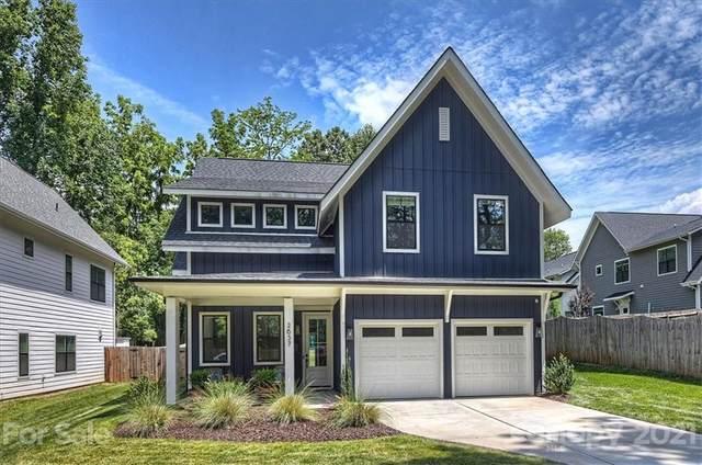 2637 Springway Drive, Charlotte, NC 28205 (#3758266) :: MartinGroup Properties