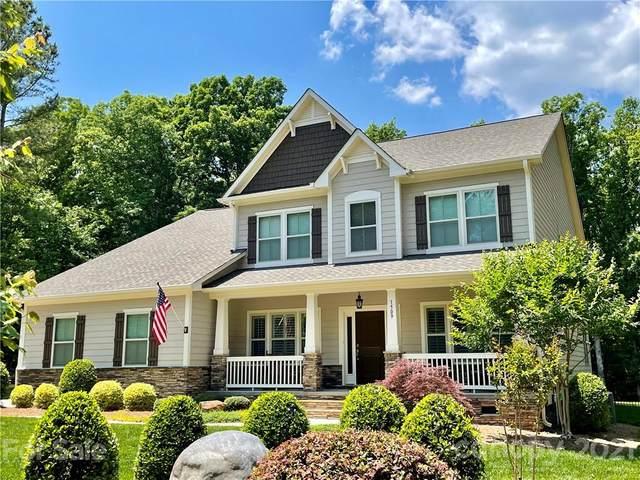 1509 Springfield Drive, Waxhaw, NC 28173 (#3760335) :: Cloninger Properties