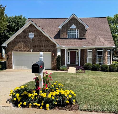 132 Foxtail Drive, Mooresville, NC 28117 (MLS #3761022) :: RE/MAX Journey