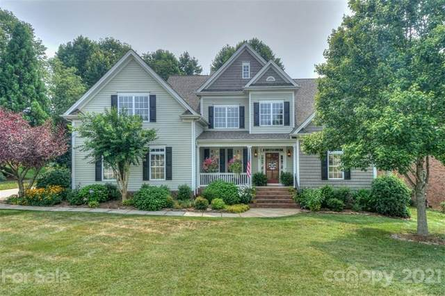 129 Hunters Hill Drive, Statesville, NC 28677 (#3762040) :: DK Professionals