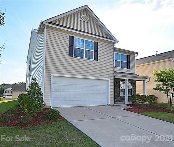 1009 Sundance Drive, Gastonia, NC 28054 (#3763235) :: Cloninger Properties
