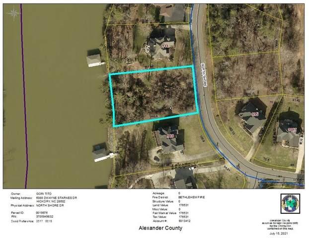 LOT 16 Northshore Drive #16, Hickory, NC 28601 (#3763844) :: LePage Johnson Realty Group, LLC