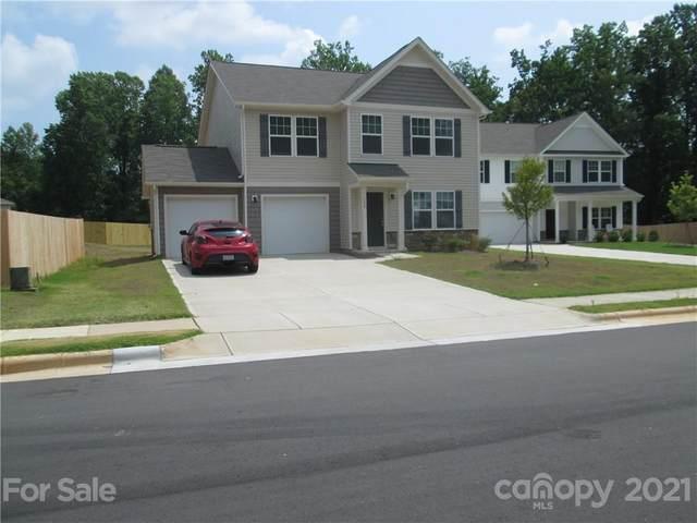 155 Overcup Court, Landis, NC 28088 (#3766893) :: Exit Realty Elite Properties
