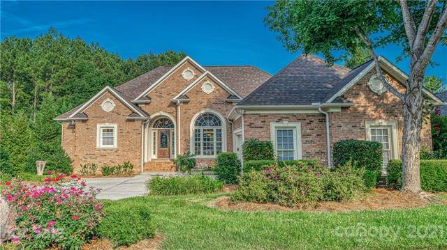 1770 Withers Drive, Denver, NC 28037 (#3768084) :: TeamHeidi®