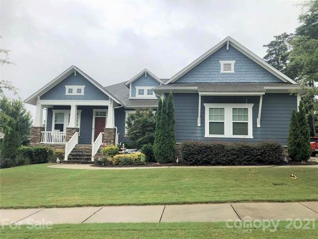 608 Beck Street, Fort Mill, SC 29715 (#3769654) :: Bigach2Follow with Keller Williams Realty
