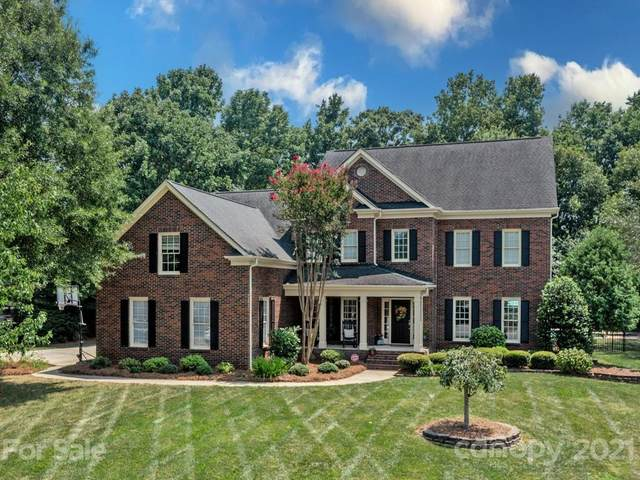 400 Pondview Court, Waxhaw, NC 28173 (#3770226) :: Stephen Cooley Real Estate Group