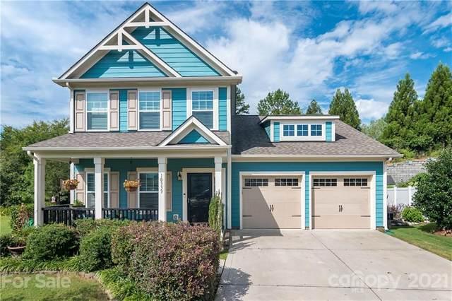 10333 Killogrin Way, Pineville, NC 28134 (#3775194) :: Caulder Realty and Land Co.