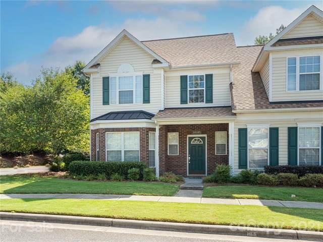 10105 Oxford Landing Lane, Charlotte, NC 28270 (#3776889) :: LePage Johnson Realty Group, LLC