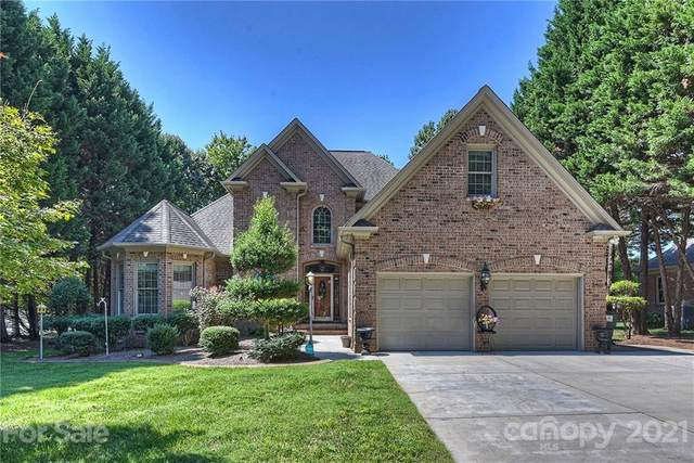 101 Classic Court, Mount Holly, NC 28120 (#3779423) :: Love Real Estate NC/SC