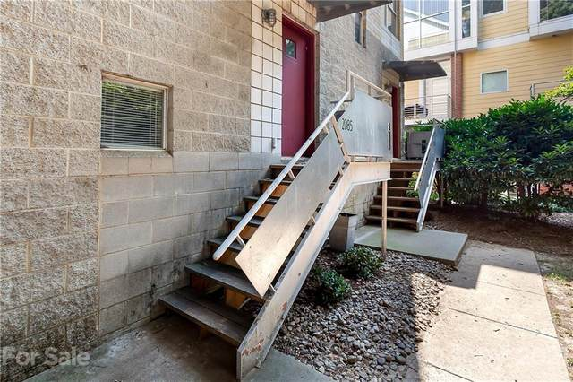 2085 Atherton Heights Lane, Charlotte, NC 28203 (#3780033) :: High Performance Real Estate Advisors