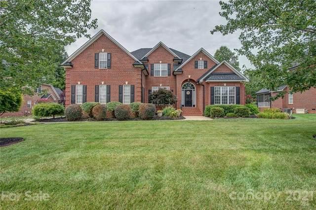 4667 Mcdade Lane, Gastonia, NC 28056 (#3783743) :: Homes Charlotte