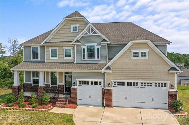 7411 Pikes Lane SW, Concord, NC 28025 (#3786022) :: Exit Realty Elite Properties