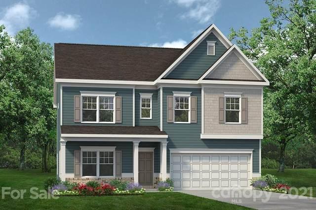 6261 Trinity Crossing Circle Lot 14, Kannapolis, NC 28081 (MLS #3787220) :: RE/MAX Impact Realty