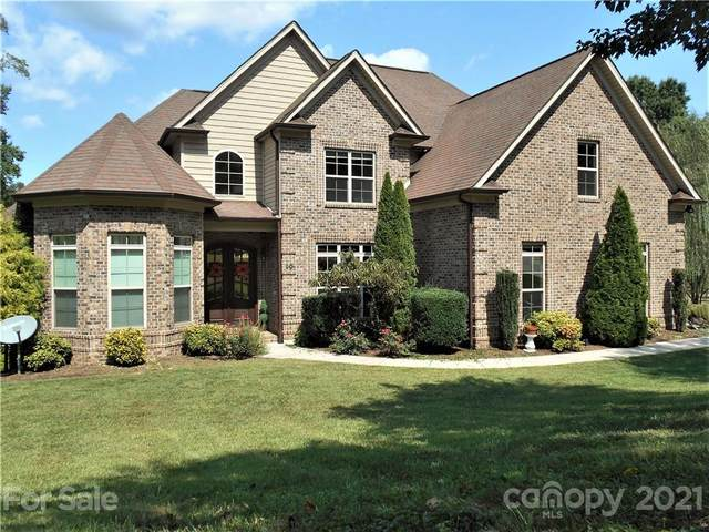 50 36th Avenue NW, Hickory, NC 28601 (#3787495) :: The Snipes Team | Keller Williams Fort Mill