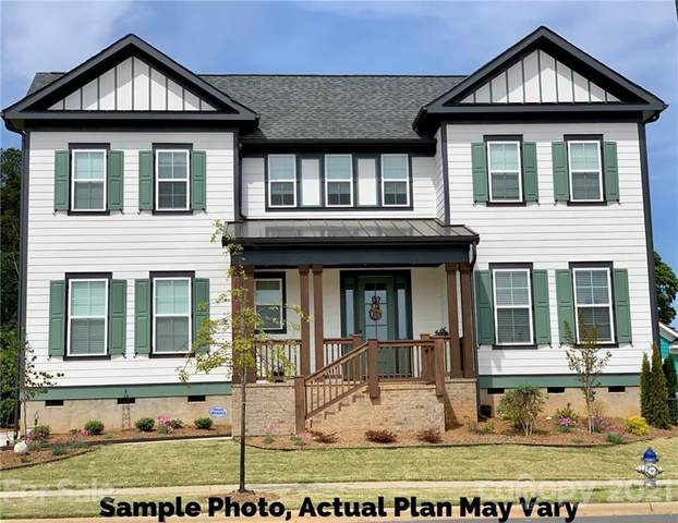 388 Luray Way #297, Rock Hill, SC 29730 (#3788838) :: Odell Realty
