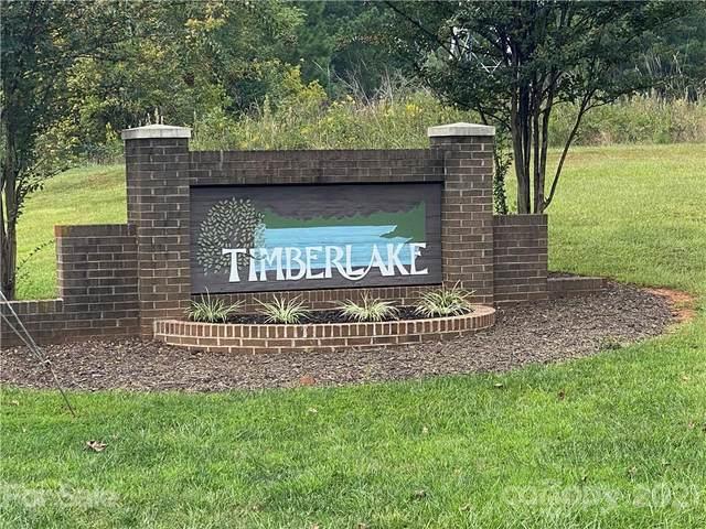 102 South Fork Lane, Belmont, NC 28012 (#3792108) :: Mossy Oak Properties Land and Luxury