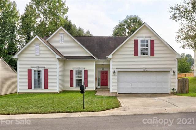 178 Kristens Court Drive, Mooresville, NC 28115 (#3792544) :: Carlyle Properties