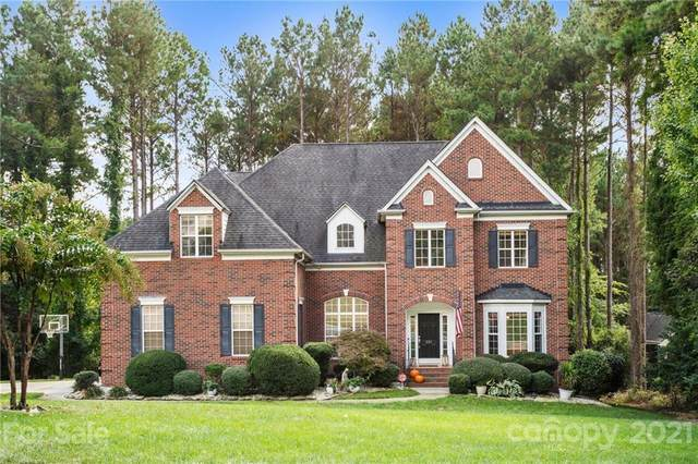 221 Silvercliff Drive, Mount Holly, NC 28120 (#3792943) :: Homes Charlotte