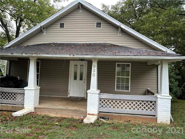 930 Cherry Street, Statesville, NC 28677 (#3793962) :: Premier Realty NC