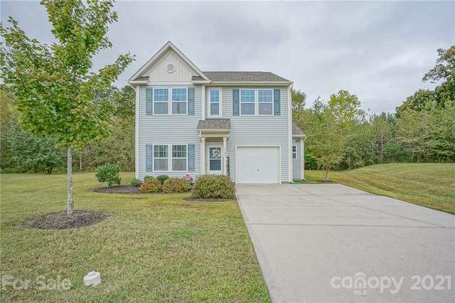1940 Quill Court, Kannapolis, NC 28083 (#3794211) :: LePage Johnson Realty Group, LLC