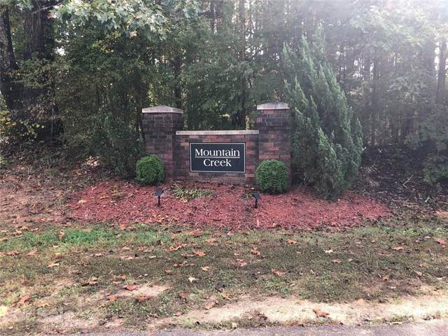 00 Mountain Creek Road Lot 4, Iron Station, NC 28080 (#3795957) :: Lake Wylie Realty