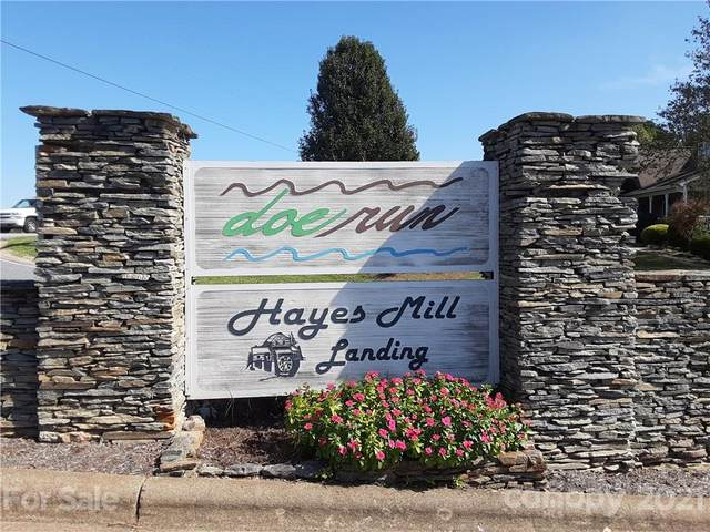 6005 Kathryn Court, Granite Falls, NC 28630 (#3796505) :: Odell Realty