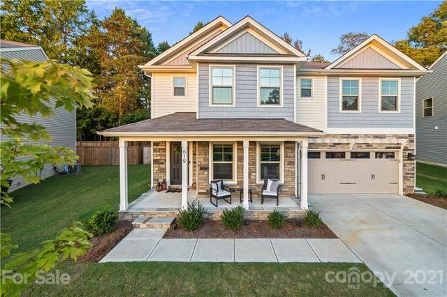 619 Oldham Lane #5, Rock Hill, SC 29732 (#3796861) :: The Premier Team at RE/MAX Executive Realty