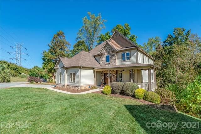 1713 Mt Isle Harbor Drive, Charlotte, NC 28214 (#3797114) :: Lake Wylie Realty