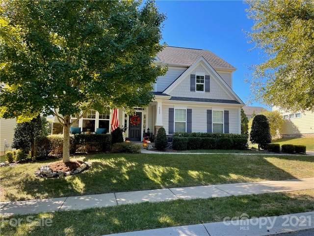 4220 Chasebrook Lane, Waxhaw, NC 28173 (#3797862) :: LePage Johnson Realty Group, LLC