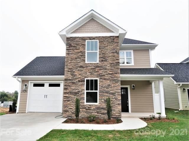 2620 2nd Street NE, Hickory, NC 28601 (#3798515) :: Stephen Cooley Real Estate