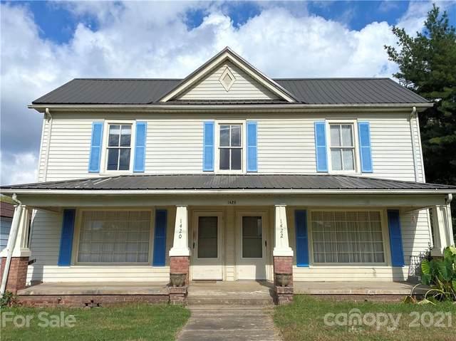 1420 Main Street, Salisbury, NC 28144 (#3799118) :: High Vistas Realty