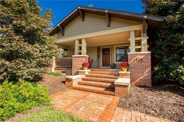 735 Poindexter Drive, Charlotte, NC 28209 (#3799773) :: MartinGroup Properties