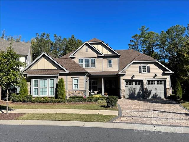 961 Emory Lane, Fort Mill, SC 29708 (#3800111) :: MartinGroup Properties