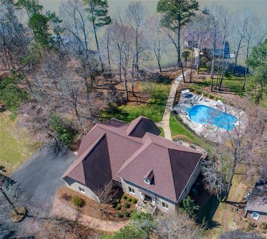 168 Todd Drive, Mount Gilead, NC 27306 (#3488153) :: Stephen Cooley Real Estate Group