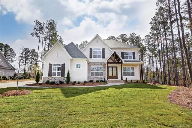 101 Magnolia Farms Lane, Mooresville, NC 28117 (#3565523) :: MartinGroup Properties