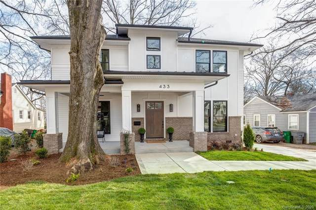 433 Atherton Street, Charlotte, NC 28203 (#3584618) :: Stephen Cooley Real Estate Group